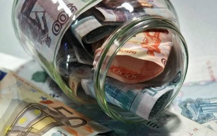 Сила денег отложенных на черный день