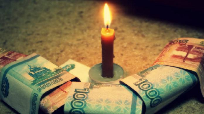 Обряды на обретение денег от провидицы Ванги