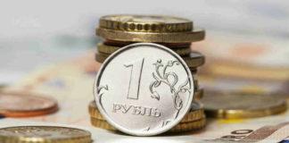 Кладешь рубль - берешь тысячу