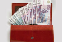 Как привлечь деньги с помощью заговора на кошелек
