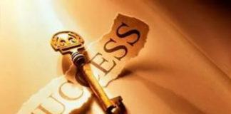 Молитва для успеха в бизнесе и получения богатства