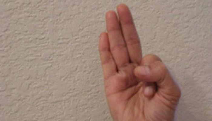 Смотрите, что будет, если вы скрестите пальцы вот так!