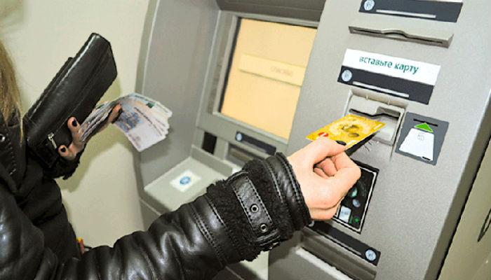 Как вернуть деньги, списанные с банковской карты без согласия клиента?