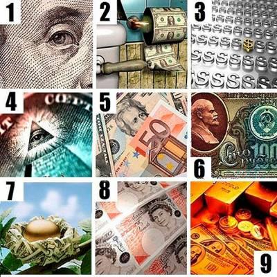 Тест — Ваши отношения с деньгами