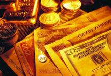 Три принципа богатства