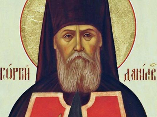 Только сегодня! 20 февраля день Святого Георгия! Помолись за счастье своих близких!
