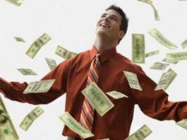 Денежная перспектива: как стать богатым
