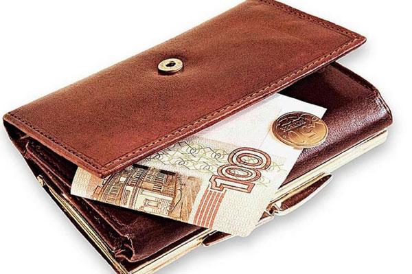 Есть проблемы с деньгами?