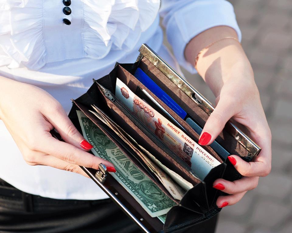Картинка деньги в кошельке