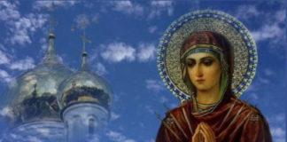 Молитва на примирение с любимым