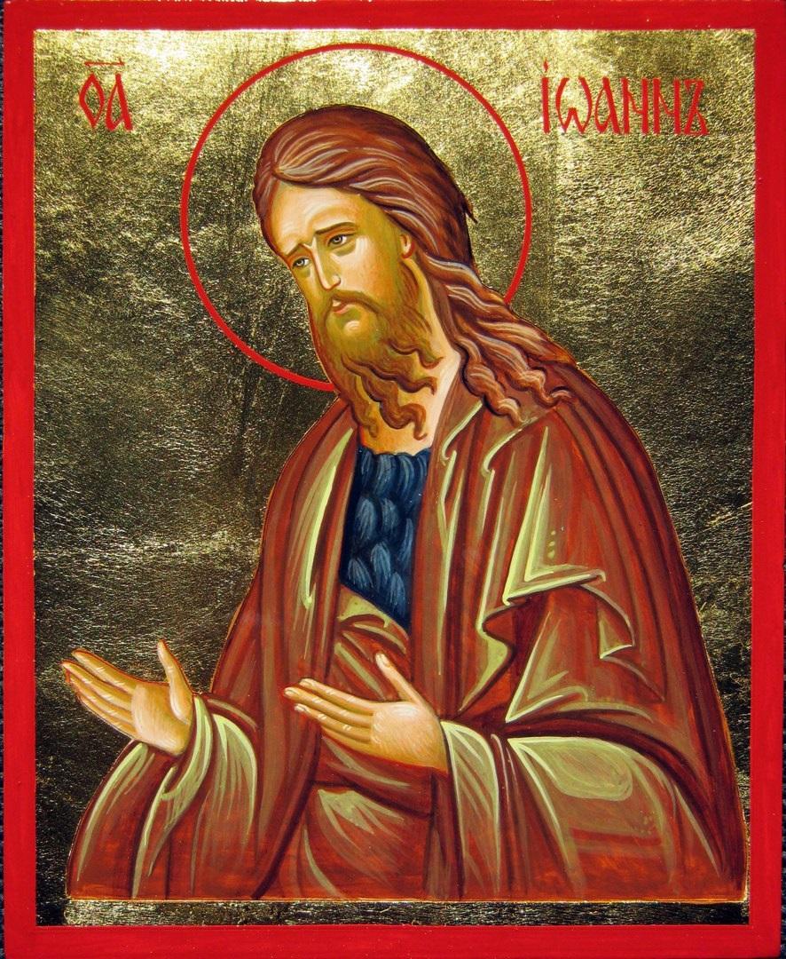 Молитва Иоанну Предтече, которая имеет огромную силу!