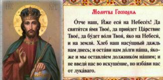 Почему молитву «Отче Наш» читают 40 раз? Так вот в чем таится секрет!