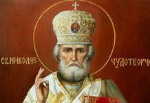 Верьте в чудо: с молитвой к Чудотворцу Николаю можно изменить судьбу