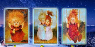 Выбери зимнего Ангела и узнай, какое сообщение в нем таится