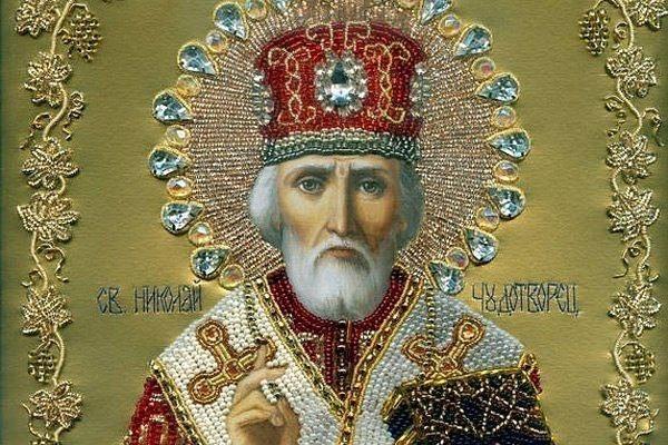 Молитва Николаю Чудотворцу, которая способна изменить судьбу