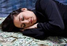 Узнайте, как позвать денежного хозяина