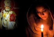 Молитвы от неприятностей и череды неудач на работе