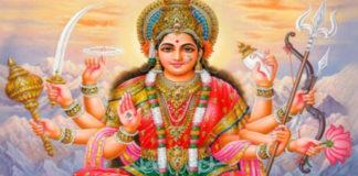 Богиня, приносящая богатство