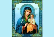 Молитва, которая читается перед иконой «Неувядаемый цвет»