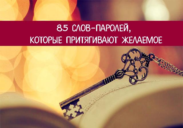 https://1.bp.blogspot.com/-OSTRhG-XWV4/WEwc_BauiJI/AAAAAAAAFxs/gFUCRRjCg7M6Wlz3l_saFw6YyPkPjK1FwCEw/s640/love-pesmo.jpg