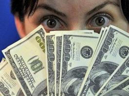 Как экстренно привлечь деньги в свой карман