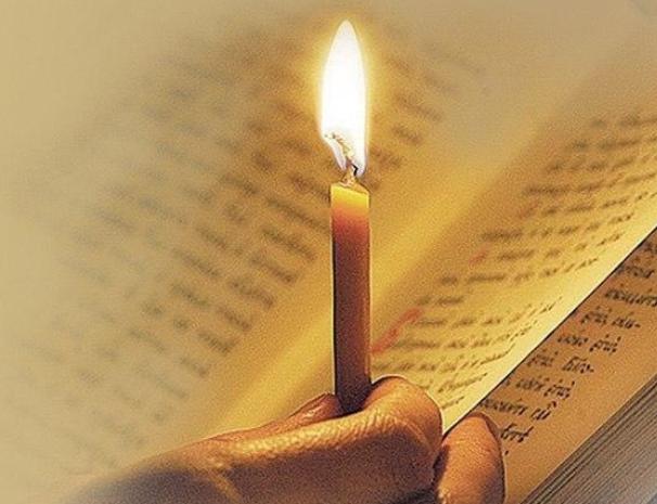 Молитва на исполнение любых желаний