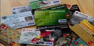Заговоры на банковскую карту, чтобы деньги водились
