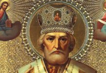 Прочитайте молитву Николаю Чудотворцу и распрощайтесь с финансовым кризисом