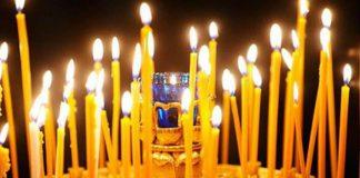 Ритуал 15 свечей поможет избавиться от всех проблем