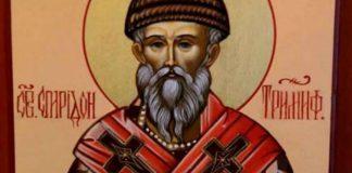 Святой Спиридон поможет многим решить материальные и денежные вопросы