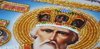 Если у есть проблемы с деньгами, прочитайте молитву Николаю Чудотворцу