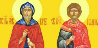 13 феврвля – Бессребреники мученики Кир и Иоанн