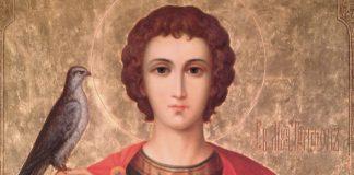 14 февраля день Святого мученика Трифона