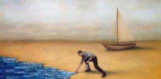 О том, как избавиться от невезения