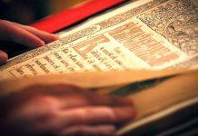 Почему дома важно читать Святое Евангелие