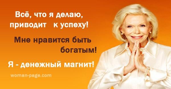 http://denezniy-magnit.ru/wp-content/uploads/2018/07/39-27.jpg