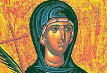 9 апреля Церковь чтит Память мученицы Матроны Солунской