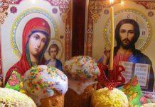 Пасха: молитвы, заговоры и обряды на деньги, удачу и любовь