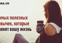 7 привычек на 7 дней, которые изменять вашу жизнь навсегда