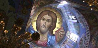 Молитва, избавляющая от проклятий