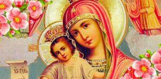 Сон Пресвятой Богородицы - читайте перед любым начинанием! Всегда поможет и спасет!