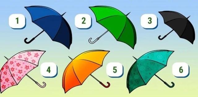 выбери зонтик