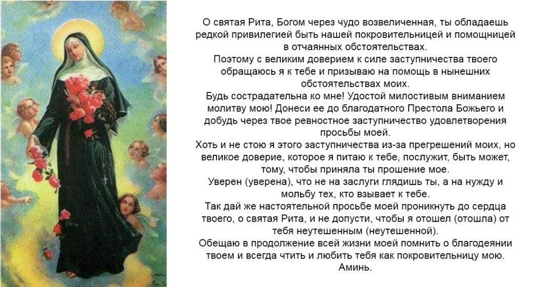https://womanhappiness.ru/wp-content/uploads/2019/04/764787-1552580407.jpg