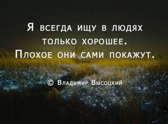 https://womanhappiness.ru/wp-content/uploads/2020/04/0d97391d944d6b5e572baaf845666a90-640x472-1.jpg