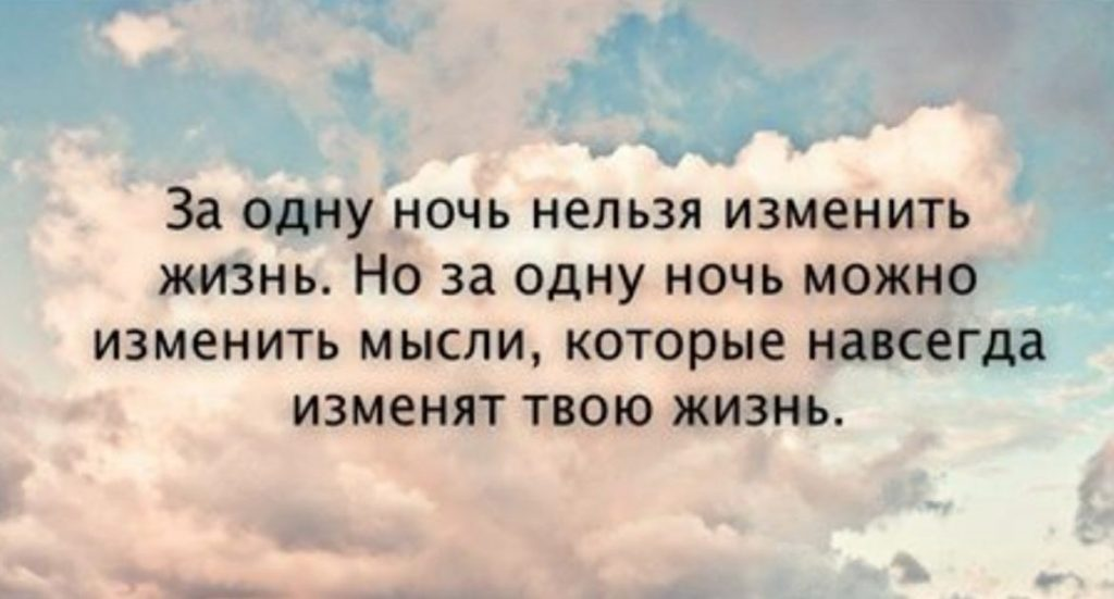 https://womanhappiness.ru/wp-content/uploads/2020/04/bez-imeni-1-vosstanovleno-400-1170x630-1024x551-1.jpg