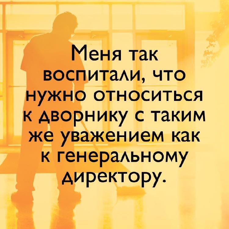 https://womanhappiness.ru/wp-content/uploads/2020/04/505-2-2.jpg