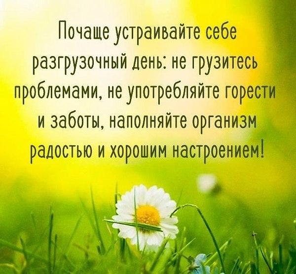 https://womanhappiness.ru/wp-content/uploads/2020/04/2681459698.jpg