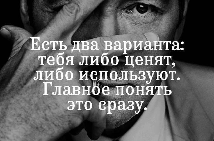https://womanhappiness.ru/wp-content/uploads/2020/04/506-2-2.jpg