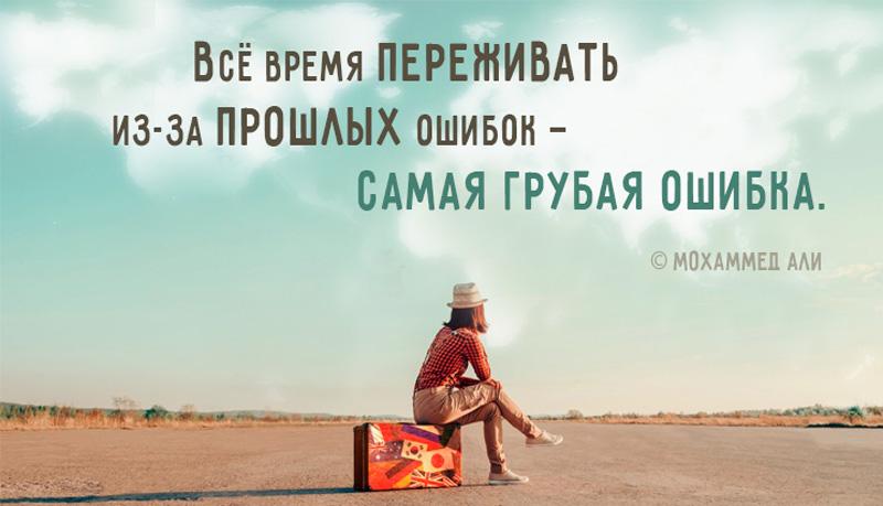 https://womanhappiness.ru/wp-content/uploads/2020/04/umnyie-tsitatyi-so-smyislom.jpg