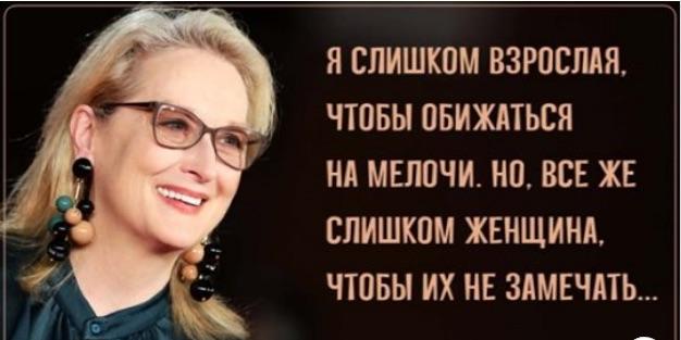 https://womanhappiness.ru/wp-content/uploads/2020/04/yyy-1.jpg